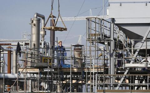 Westerveld wil dat Vermilion geld stort in omgevingsfonds. 'Gasproducent moet wat terugdoen voor omgeving'